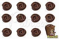 Бутоны Роз Кофейные из фоамирана (латекса) 1 см 10 шт/уп