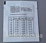 Буферный порошок pH 6.86 и pH 4.00 для калибровки РН - метра, фото 3