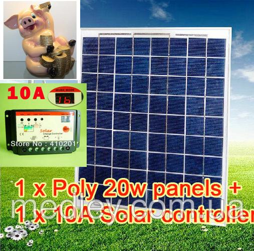 Солнечная панель 20 W +  контроллер заряда 10A