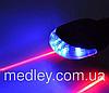 Велосипедный стоп фонарь синий с лазерной дорожкой