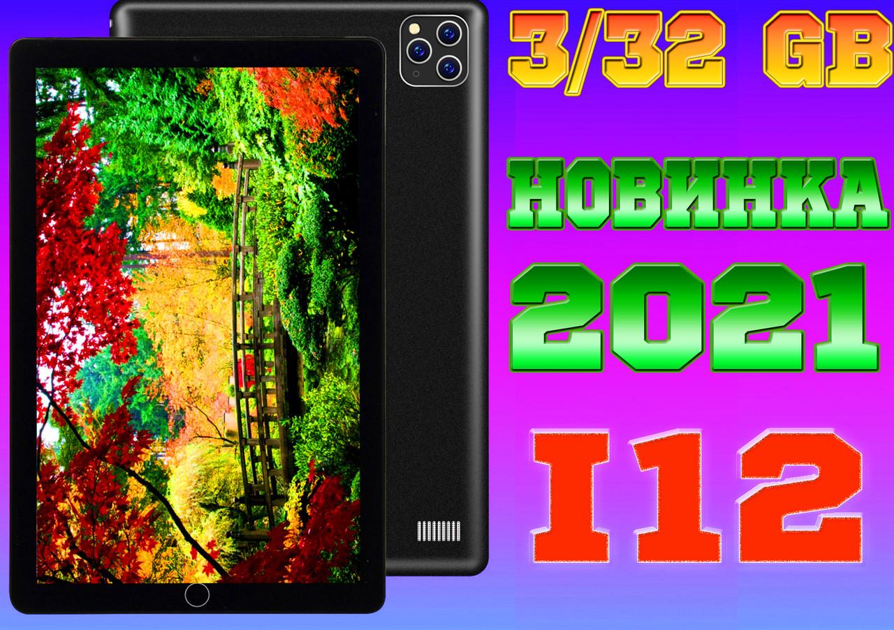 Железный планшет телефон i12, 12 ядер, 10.1'', 3Gb RAM /32Gb Rom, GPS, 2 sim