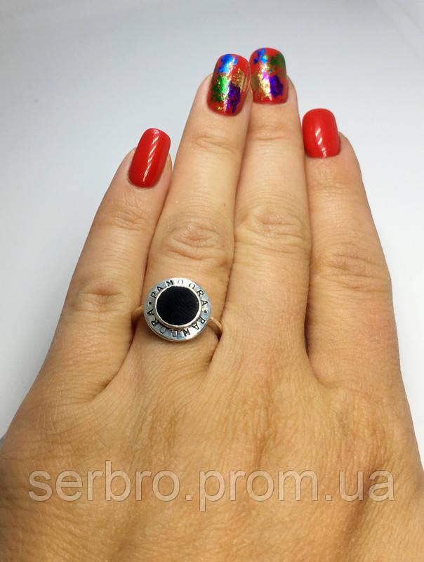 Прямокутне кільце в сріблі з чорним каменем Галактика