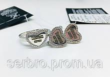 Серебряный брендовый набор в виде сердца New York