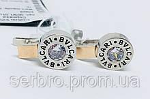 Брендовые серебряные серьги с золотом Стиль 1