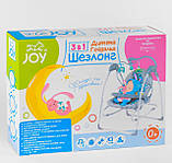 Заколисуючий центр дитячий з пультом JOY 3в1 CX-30858 Дитяче крісло-гойдалка з пультом рожевий, фото 8