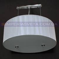 Люстра подвес, светильник подвесной IMPERIA четырехламповая LUX-432454