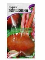 Свекла Борщевая, 3 г. НК-Элит