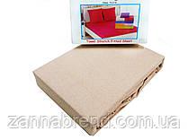 Комплект махровая простынь на резинке 220*240+25 см и 2 наволочки 50*70см цвет бежевый