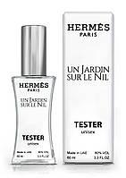 Тестер унисекс Hermes Un Jardin sur le Nil, 60 мл