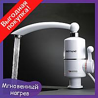 Проточный водонагреватель для кухни - кран Delimano / Кухонный бойлер / Электронагреватель воды Делимано