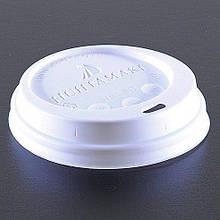 Кришки для стаканів 100 мл Huhtamaki білі d 58 100 шт