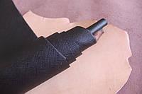 Натуральная кожа для кожгалантереи коричневая арт. СК 2049