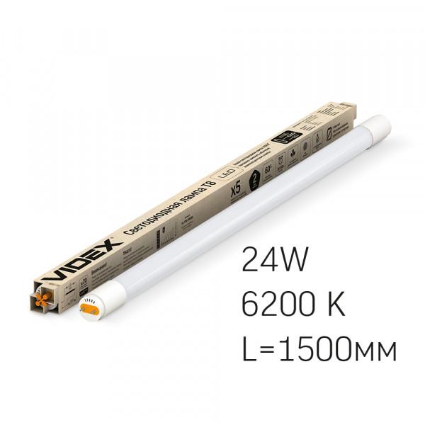 LED лампа VIDEX T8 24W 1.5M 6200K, матова