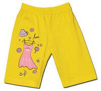 Удлиненные шорты для девочки жёлтого цвета, рост 98-104 см