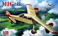 МИГ-8   1\72      AVIS