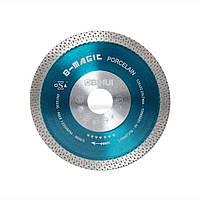 Диск алмазний BIHUI B-MAGIC 125х1,2х10х22,23 мм синій (DSDW125), фото 1