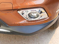 Хром на противотуманые фары (галогенок) на Nissan X-Trail 2014+