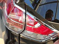 Хром задних фар Nissan X-Trail 2014+
