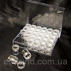 Баночки пластиковые 30шт. (контейнер, органайзер) для рукоделия и шитья (657-Л-0404)