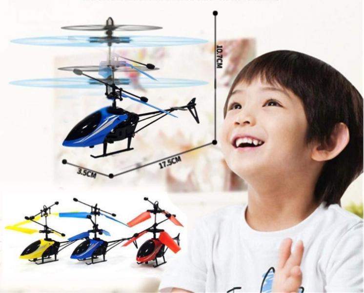Летающий вертолет Induction aircraft с сенсорным управлением Интерактивная летающая игрушка