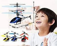 Летающий вертолет Induction aircraft с сенсорным управлением Интерактивная летающая игрушка, фото 1