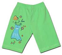 Удлиненные шорты для девочки салатового цвета, рост 110-116 см