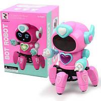 """Танцююча іграшка """"Милий робот"""", рожевий"""