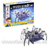 """Робот-конструктор """"Павучок"""""""