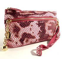 Клатч-кошелек женский кожаный розовый рептилия 614