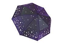 Жіночий напівавтомат зонт фіолетовий Арт.606-1 Flagman (Китай)