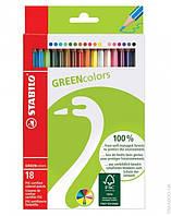 Карандаши цветные Stabilo Green Color 18 цветов, 290252