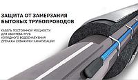Кабель  для защиты труб от замерзания со втроенным биметаллическим термостатом