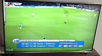 TV LG 50lb675v
