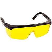 Очки защитные КОМФОРТ жёлтые, регулируемая дужка