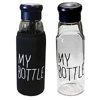 Бутылка для воды стеклянная 420мл MY BOTTLE с пластик.крышкой в чехле