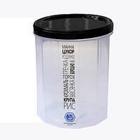 Емкость для сыпучих продуктов 1,5л 15,5х12,5см (32шт/уп) НАРОДНИЙ ПРОДУКТ