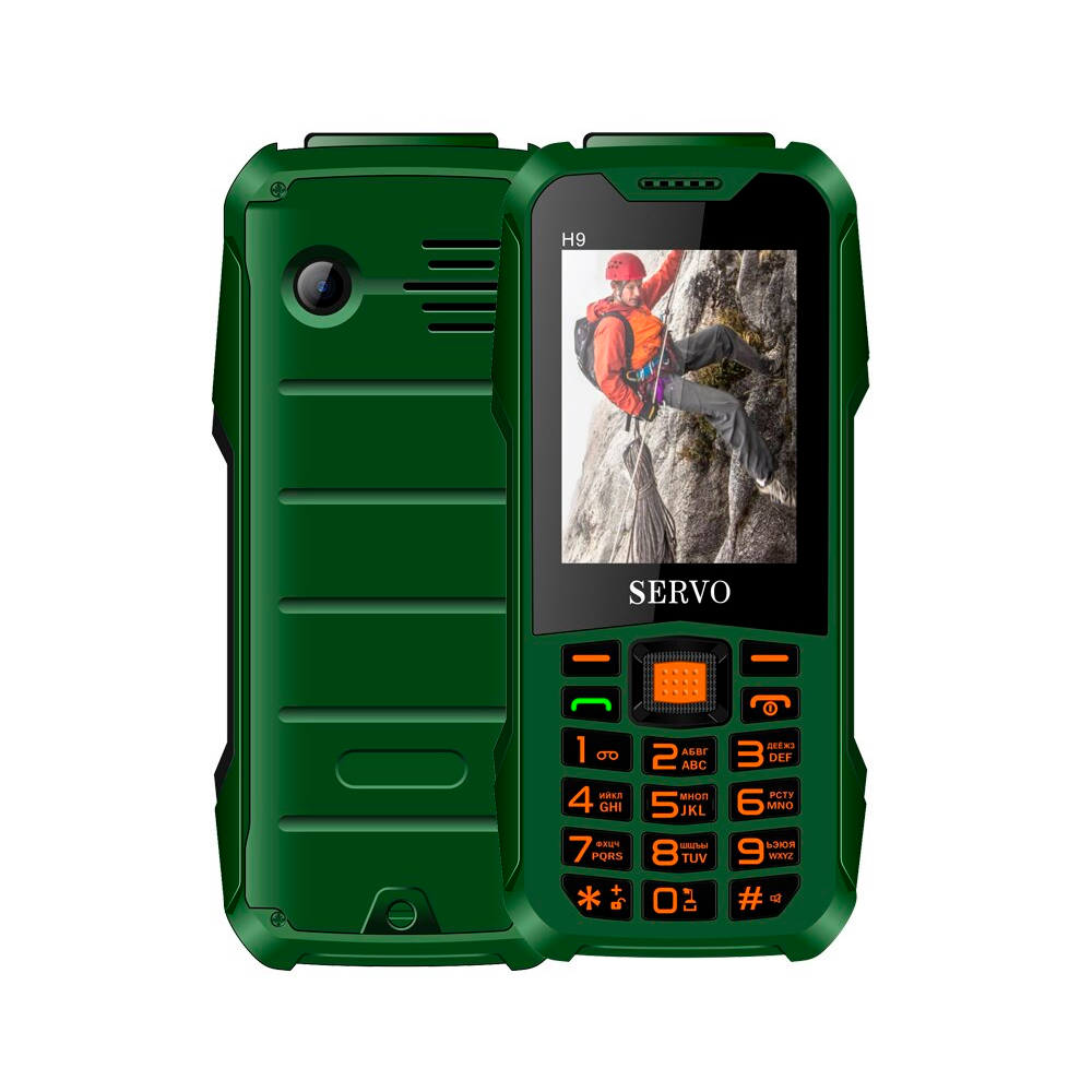 Servo H9 green
