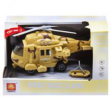 """Вертоліт """"Air Rescue"""", бежевий"""