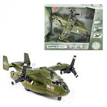 """Пластикова іграшка """"Військовий літак"""", зелений"""