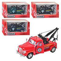 Машинка игрушечная KT 5033 W  металл