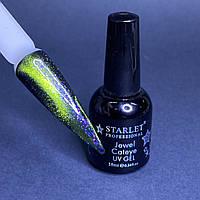 Гель-лак кошачий глаз магнитный для ногтей Starlet Professional Jewel Cateye №02 10мл