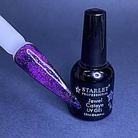Гель-лак кошачий глаз магнитный для ногтей Starlet Professional Jewel Cateye №05 10мл