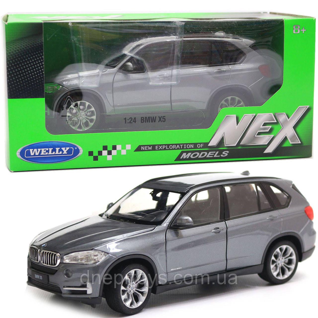 Игрушечная машинка Welly Nex «Країна Іграшок» БМВ x5, серый, 18 см (24052W)