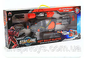 Игрушечный автомат с мягкими патронами «Star game» - 20 патронов