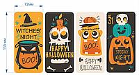 Декор для Хэллоуина Набор маленьких наклеек Happy матовая (для окон стен на хеллоуин) 4 шт.