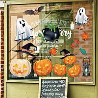 Декор для Хэллоуина Наклейки Конфеты или жизнь матовая (хеллоуин тыквы призраки летучая мышь) Набор М