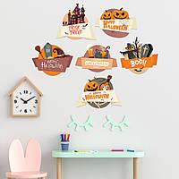 Декор для Хэллоуина Набор наклеек Жуткий Halloween матовая (хеллоуин тыквы гроб замок) Набор М 1100х500мм