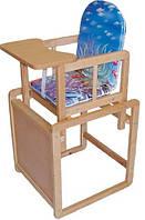 Детский стул-трансформер для кормления  S672