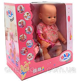 Интерактивная кукла BABY born (беби бон). Пупс аналог с одеждой и аксессуарами 9 функций беби борн ( 8060-505)