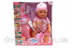 Интерактивная кукла Baby Born (беби бон). Пупс аналог с одеждой и аксессуарами 9 функций беби борн 8006-68A